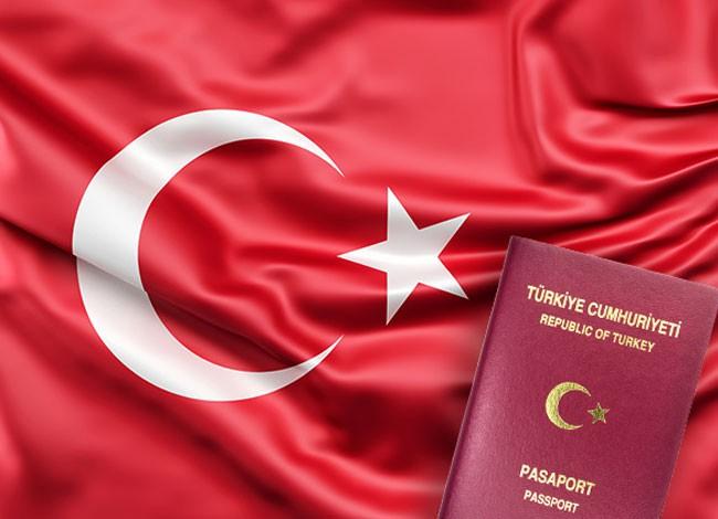 5 Easy Way To Get Turkish Citizenship   A-Z Turkey Passport